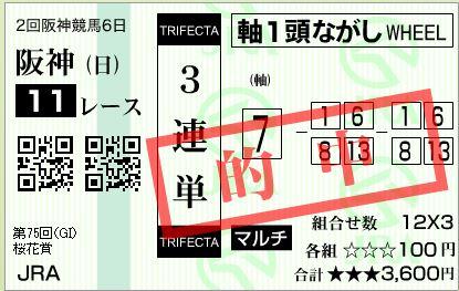h11 h270412 ①