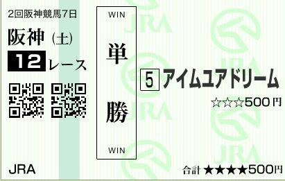 h12 h0418hazu2
