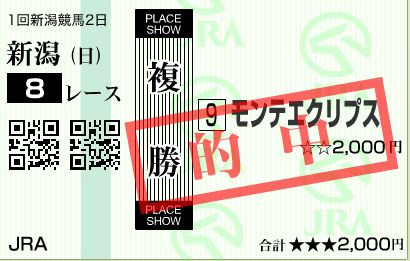 n8 h270503 fuku