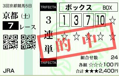 k7 h270509 ②