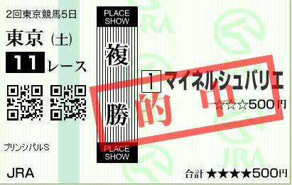 t11 h270509fuku
