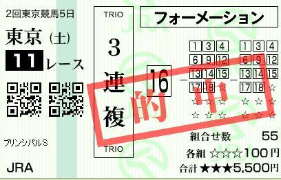 t11 h2705093fuku
