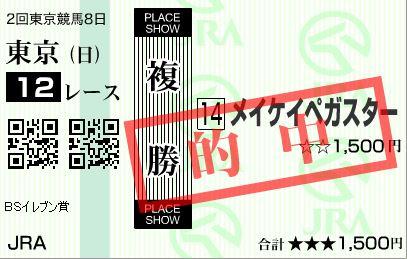 t12 h270517 ②