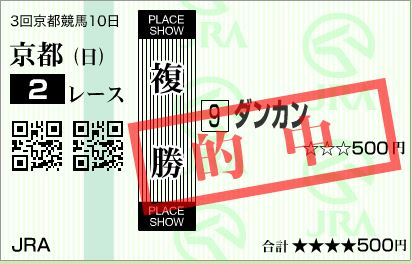 k2 h270524 fuku