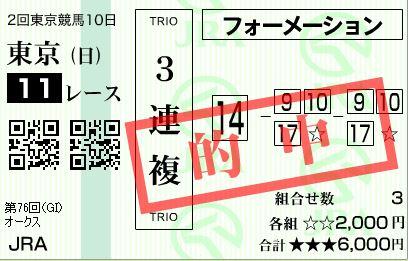 t11 h2705243fuku