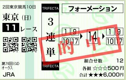 t11 h2705243tann