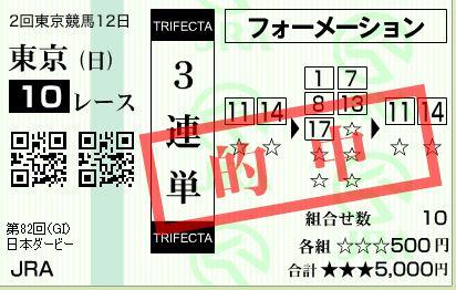 t10 h2705313tan