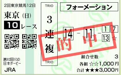 t10 h2705313fuku