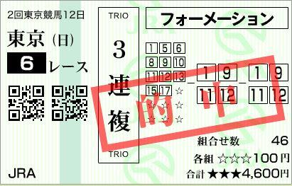 t6 h270531 ②
