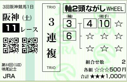 h11 h270606hazu3refuku