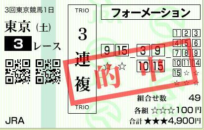 t3 h2706063fuku