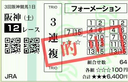 h12 h2706063fuku