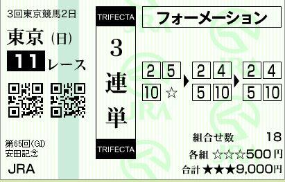 t11 h270607 3