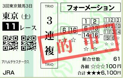 t11 h2706133fuku