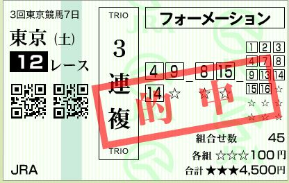 t12 h2706273fuku