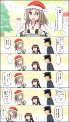 クリスマスっぽい卵焼き