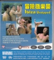 IbizaWorldVCD2