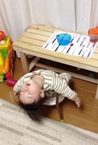 豆イス爆睡