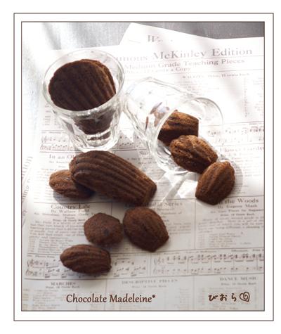 チョコマドレーヌweb用