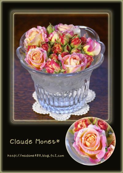 クロードモネ5月10-日花瓶web用
