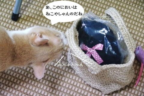 ねこやさんのバッグ