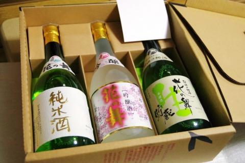 静岡のお酒