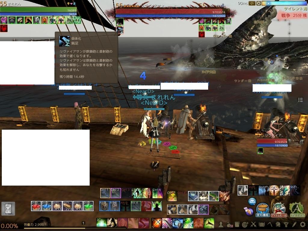 ScreenShot0987.jpg