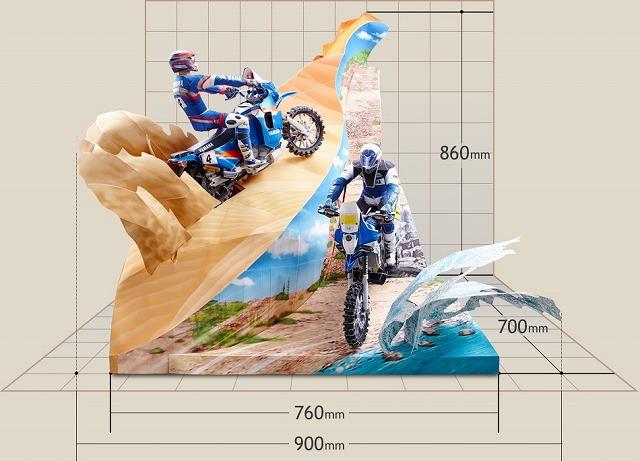 モータースポーツワールド ラリー -01
