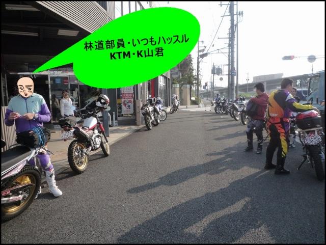 P1070840-1.jpg