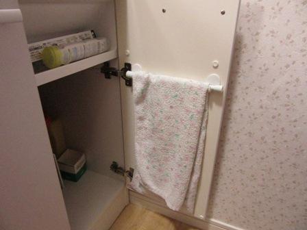 洗面台道具1