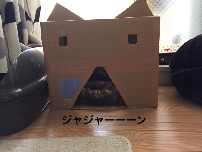 fc2blog_201504232129363a5.jpg