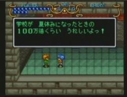 ガイア幻想記0001