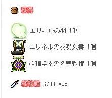 Maple12651a.jpg
