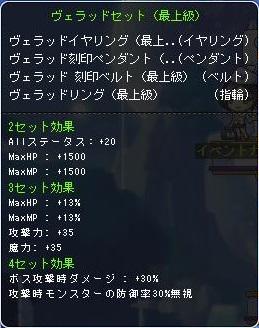 Maple12661a.jpg