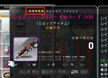 Maple12663a.jpg