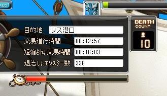 Maple12665a.jpg