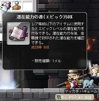 Maple12669a.jpg