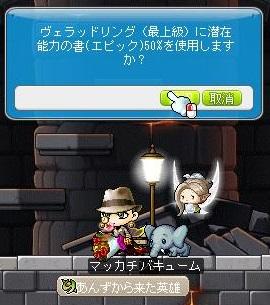 Maple12670a.jpg