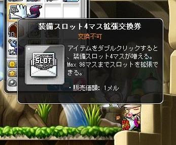 Maple12692a.jpg