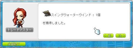 Maple12698a.jpg