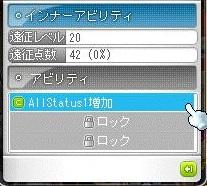 Maple12702a.jpg