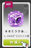 Maple12706a.jpg