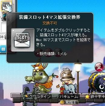 Maple12711a.jpg