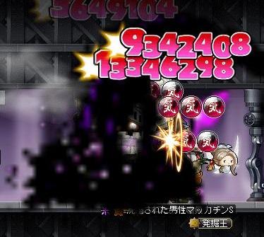 Maple12735a.jpg