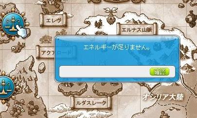 Maple12757a.jpg