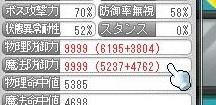 Maple12767a.jpg
