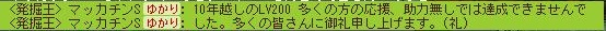 Maple12774a.jpg