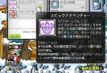 Maple12776a.jpg