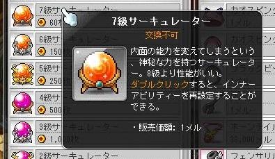 Maple12777a.jpg