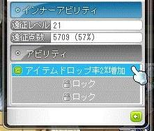 Maple12778a.jpg